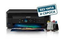 МФУ Epson Expression Home XP-342 + СНПЧ